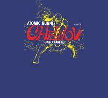 Atomic Runner Unisex T-Shirt