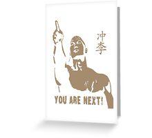 CHONG LI BOXING BOLO YOUNG Greeting Card