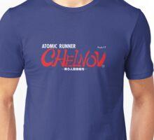 Atomic Runner - Logo Unisex T-Shirt