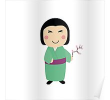 kokeshi doll Poster