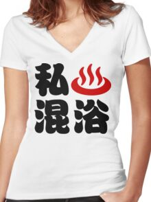 I Heart (Onsen) Mixed Bathing 混浴 Women's Fitted V-Neck T-Shirt