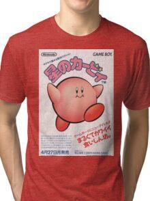 Kirby Japanese Video Game Design Tri-blend T-Shirt