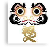Luck & Good Fortune Daruma Canvas Print