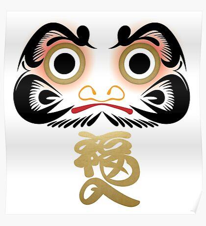 Luck & Good Fortune Daruma Poster