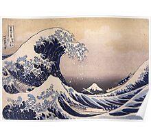 Katsushika Hokusai - The Great Wave Off the Coast of Kanagawa 19th century Poster