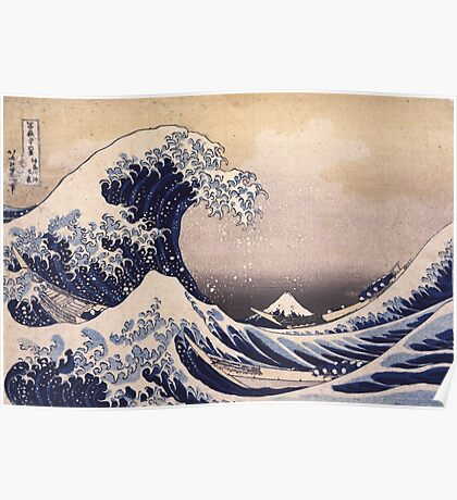 Katsushika Hokusai - The Great Wave Off the Coast of Kanagawa 19th century . Japanese Seascape Poster