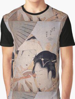 Katsushika Hokusai - Two Ladies with a Telescope. Japanese Fashion Woman Portrait Graphic T-Shirt