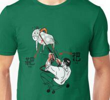Grab the reins. Cartoon sketch,  Unisex T-Shirt