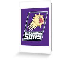 Screaming Suns Greeting Card