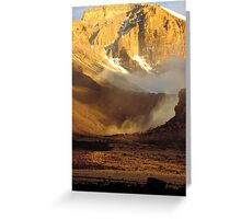 Mount Kilimanjaro Greeting Card