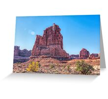 Where On Earth Greeting Card