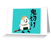 Onigiri Demon (Oni) Cut (Giri) In Half! Greeting Card