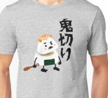 Onigiri Demon (Oni) Cut (Giri) In Half! Unisex T-Shirt