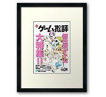 Pokemon Beta Cover Design Framed Print