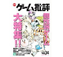 Pokemon Beta Cover Design Photographic Print