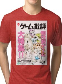 Pokemon Beta Cover Design Tri-blend T-Shirt