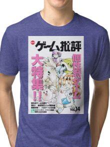 Pokemon Beta Cover Design Tri-blend T-Shirt