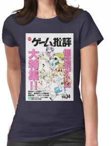 Pokemon Beta Cover Design Womens Fitted T-Shirt