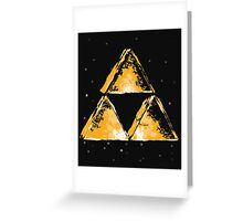 Triforce in Space  Greeting Card