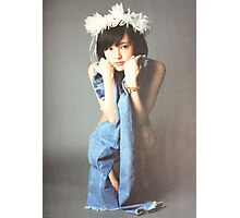 Sayaka Vintage Effect Photographic Print