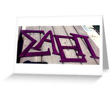 Sigma AEPi letters Greeting Card