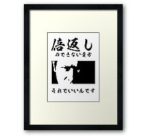 It's OK not to take double the payback Framed Print
