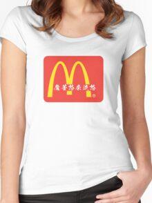 [Ateji] McDonald's Women's Fitted Scoop T-Shirt