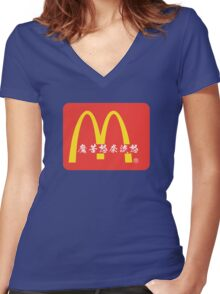 [Ateji] McDonald's Women's Fitted V-Neck T-Shirt