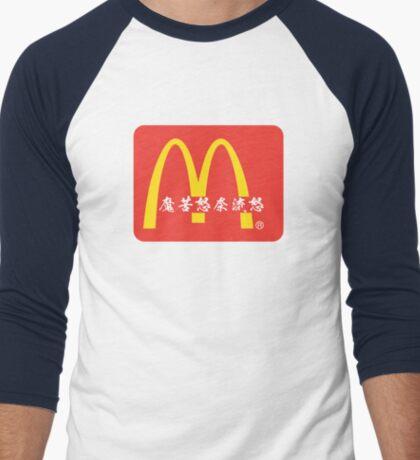 [Ateji] McDonald's Men's Baseball ¾ T-Shirt