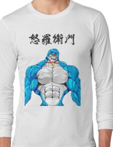 Doraemon that you never want Long Sleeve T-Shirt