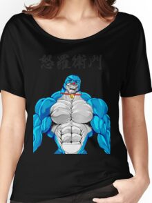 Doraemon that you never want Women's Relaxed Fit T-Shirt