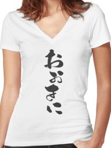 [Osaka Dialect] Thank you Women's Fitted V-Neck T-Shirt