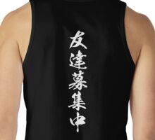 Friends wanted! (White edition) Tank Top