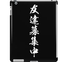 Friends wanted! (White edition) iPad Case/Skin
