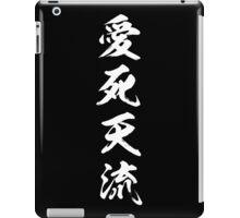 [Ateji] Aishiteru iPad Case/Skin