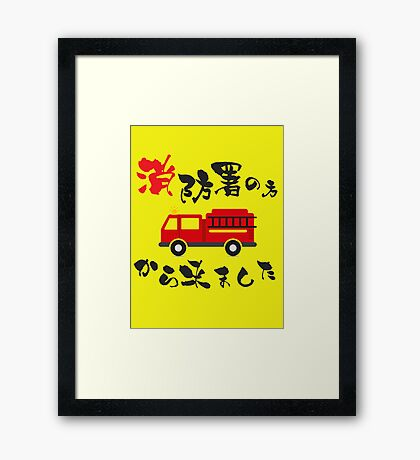 I came from Fire Department...'s direction Framed Print