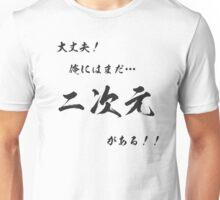 [Voice of Otaku] It's OK! I still have...2D!! Unisex T-Shirt