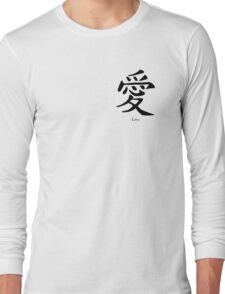 """""""Love"""" Written in Chinese (5% OFF) Long Sleeve T-Shirt"""