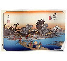 Kawasaki - Hiroshige Ando - 1833 Poster