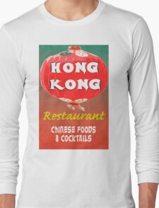 Vintage Chinese Restaurant Poster Long Sleeve T-Shirt