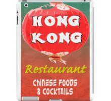 Vintage Chinese Restaurant Poster iPad Case/Skin