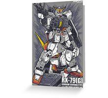 RX 79 G Gundam Greeting Card