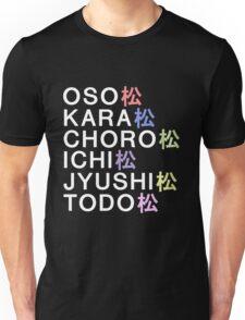Osomatsu-san& Unisex T-Shirt
