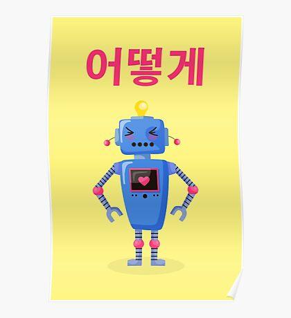 Cute Robot 어떻게 Hangul Ottoke Poster