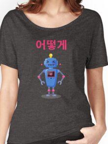 Cute Robot 어떻게 Hangul Ottoke Women's Relaxed Fit T-Shirt