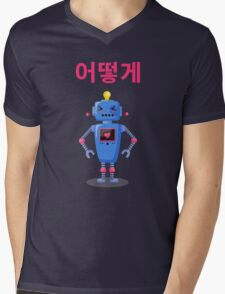 Cute Robot 어떻게 Hangul Ottoke Mens V-Neck T-Shirt