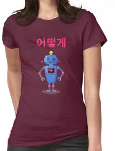 Cute Robot 어떻게 Hangul Ottoke Womens Fitted T-Shirt