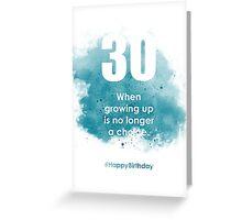 30-SkyBurstA | AgeIsJustANumber Greeting Card
