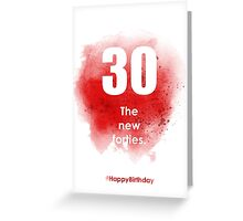 30-StrawberryPopA | AgeIsJustANumber Greeting Card