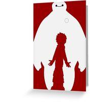 Baymax and Hiro Greeting Card